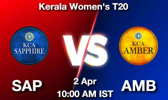 SAP vs AMB Cricket Matcch Previews