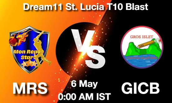 MRS vs GICB Dream11 Prediction