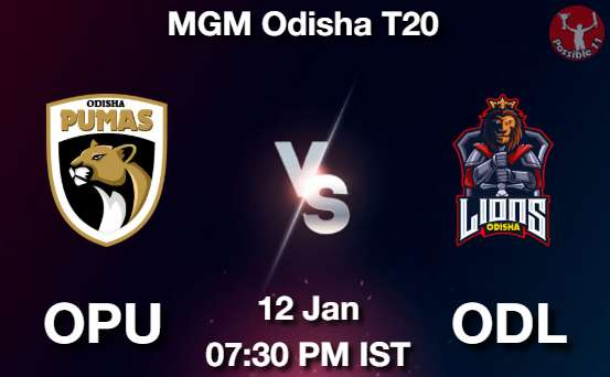 OPU vs ODL Cricket Matcch Previews