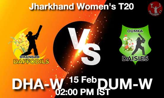 DHA-W vs DUM-W Cricket Match Previews