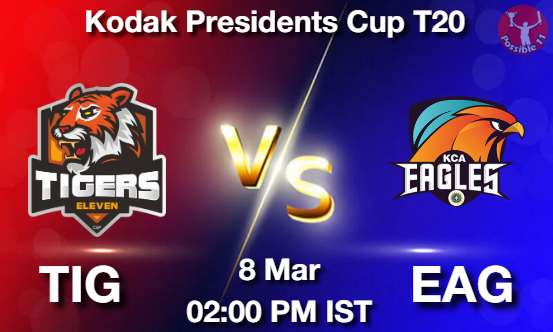 TIG vs EAG Dream11 Prediction