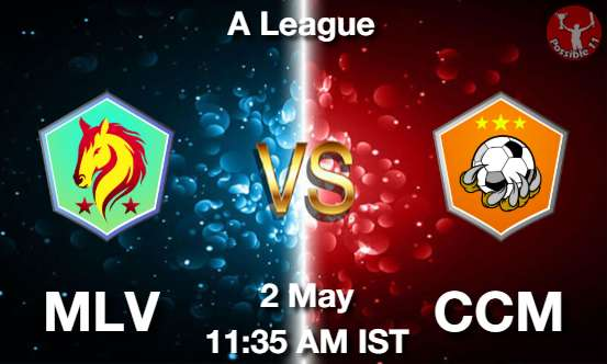 MLV vs CCM Football Match Previews