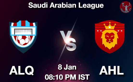 ALQ vs AHL Football Match Previews