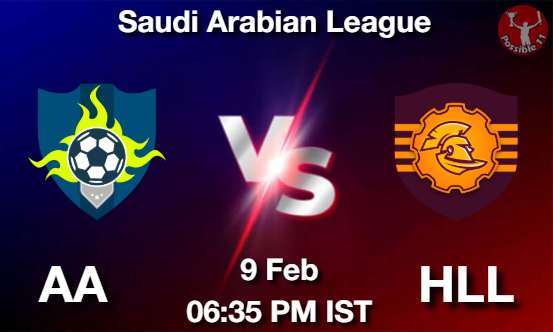 AA vs HLL Football Match Previews