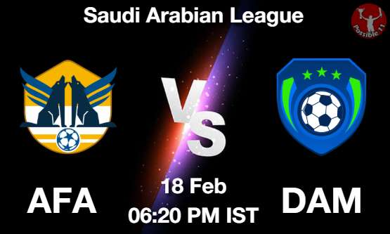 AFA vs DAM Dream11 Prediction