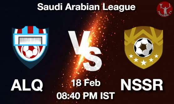 ALQ vs NSSR Dream11 Prediction