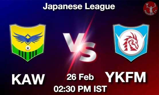 KAW vs YKFM Dream11 Prediction