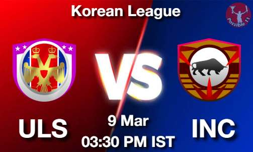 ULS vs INC Dream11 Prediction