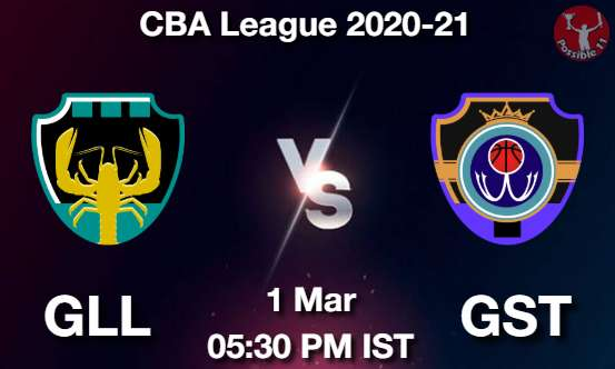 GLL vs GST Dream11 Prediction