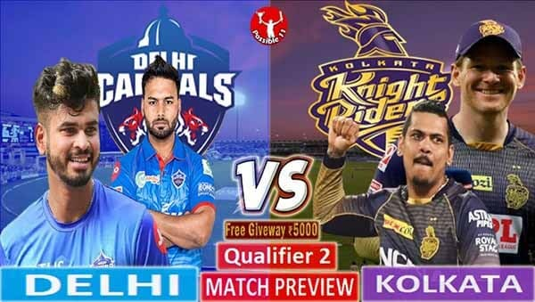 DC vs KKR Match Preview, DC vs KKR Dream11 Match Prediction, IPL 2021