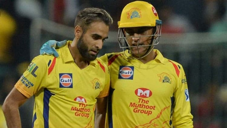 IPL 2021 Imran Tahir played against RCB while observing a fast