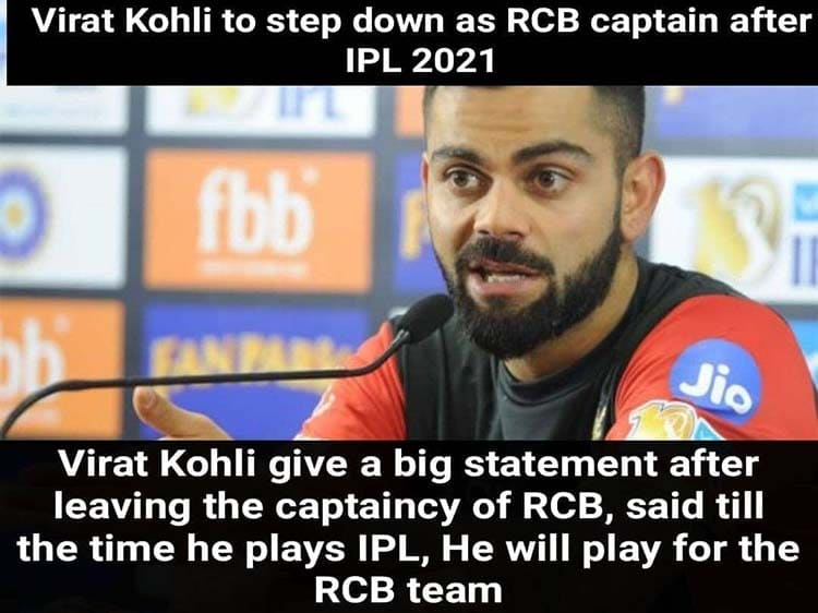 IPL 2021: Which team will Kohli play for after the captaincy of RCB?
