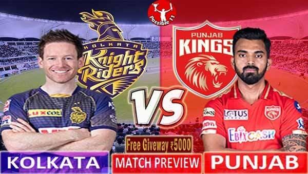 KKR vs PBKS Match Preview, KKR vs PBKS Match Prediction, IPL 2021