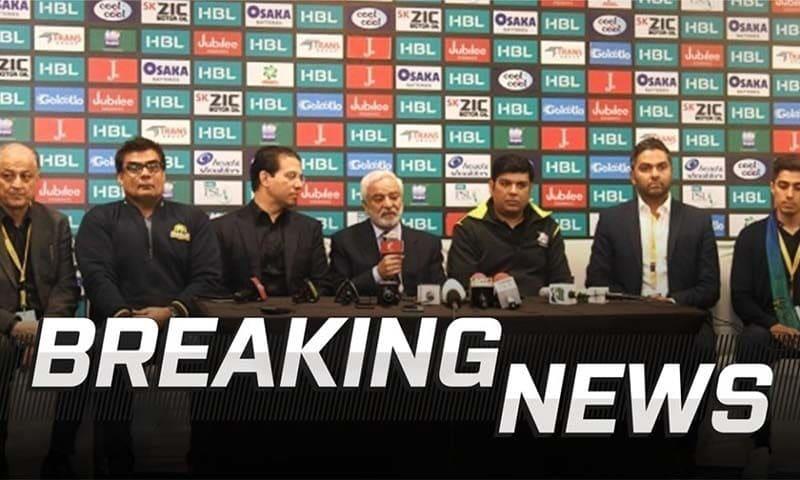 Pakistan Super League new squads 2021: PCB confirmed