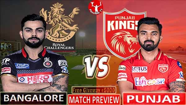 RCB vs PBKS Match Preview, RCB vs PBKS Match Prediction, IPL 2021