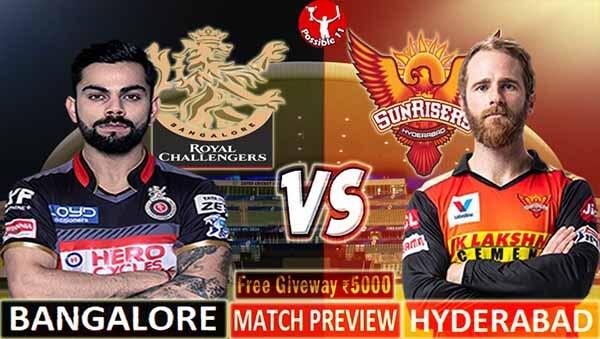 RCB vs SRH Match Preview, RCB vs SRH Match Prediction, IPL 2021